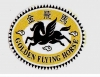 GOLDEN FLYING HORSE LOGO