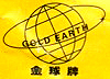 GOLDEN EARTH LOGO