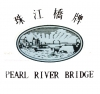 PEARL RIVER BRIDGE LOGO