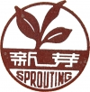 SPROUTING LOGO